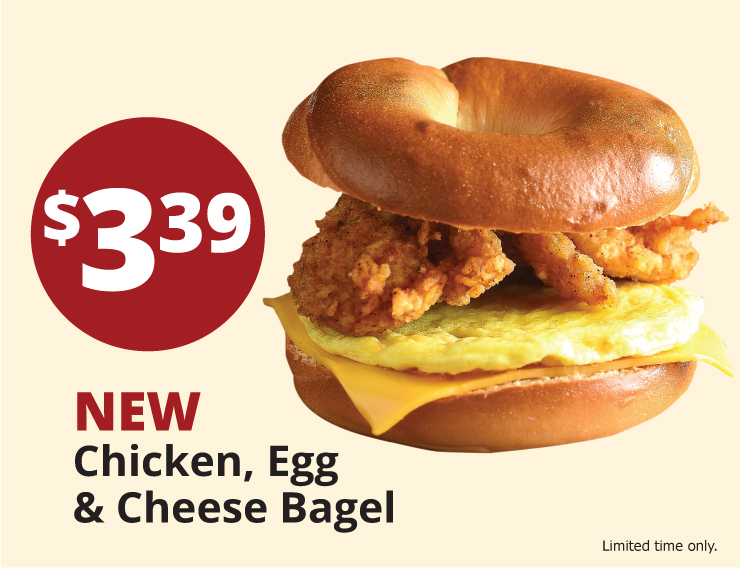339 new chicken, egg, and cheese bagel