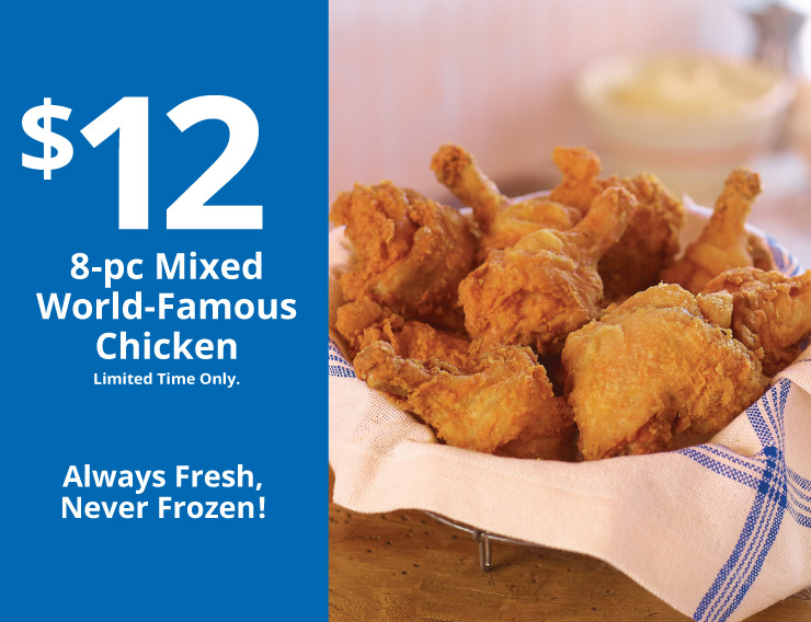 12 8 pc mixed world famous chicken